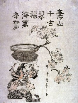 Cherry Blossom in a Vase Shaped like Ebisu Holding a Basket] from an untitled series of flower arrangements