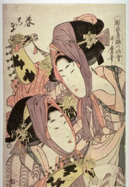 Spring Ponies (Harukoma) from the series Child Geisha in Their First Dances of the New Year (Osama geisha odori no hatsukai)