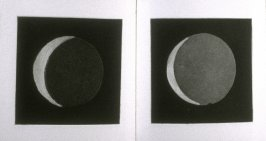 Fourth image in the book in the book Moon Shrine ([no publisher]: 1992)