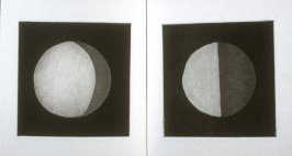 Third image in the book in the book Moon Shrine ([no publisher]: 1992)
