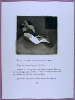 Illustration on page 37 in the book Dents de lait, dents du loup (Baby Teeth, Wolf Teeth) by Henri Pichette (Paris: Pierre de Tartas, 1959)