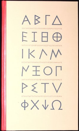 The Fragments of Parmenides & an English translation by Robert Bringhurst (Berkeley: Editions Koch, 2003)