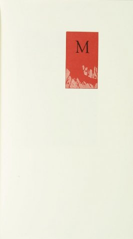 """""""M,"""" in the book Zebra Noise with a flatted seventh by Richard Wagener (Berkeley, CA: Peter Koch, 1998)"""