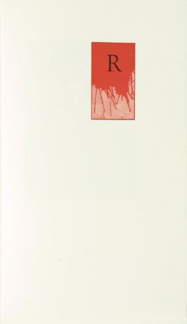 """""""R,"""" in the book Zebra Noise with a flatted seventh by Richard Wagener (Berkeley, CA: Peter Koch, 1998)"""