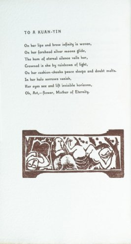 """Frieze"" in the book Primitives: Poems and Woodcuts by Max Weber (New York: Spiral Press, 1926)."