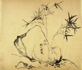 """Stone Rest""- No.16 from the Volume on Bamboo - from: The Treatise on Calligraphy and Painting of the Ten Bamboo Studio"