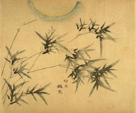 """Printed by the Moon""- No.8 from the Volume on Bamboo - from: The Treatise on Calligraphy and Painting of the Ten Bamboo Studio"