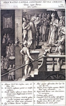Christ Before Caiaphas, plate 114 from P. Jeronimo Nadal, Evangelicae Historiea Imagines (Antwerp, 1593)