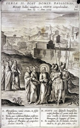 Christ Talking to the Guards Sent to Arrest Him, plate 52 from P. Jeronimo Nadal, Evangelicae Historiea Imagines (Antwerp, 1593)