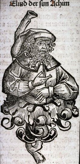 (Male figure) from the Nuremberg Chronicle