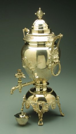 Hot Water Urn with Lid and Burner