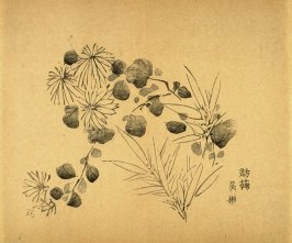 """Visiting the Chrysanthemums""- No.18 from the Volume on Bamboo - from: The Treatise on Calligraphy and Painting of the Ten Bamboo Studio"