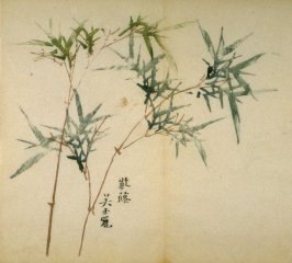 """""""Purple Stalks""""- No.13 from the Volume on Bamboo - from: The Treatise on Calligraphy and Painting of the Ten Bamboo Studio"""