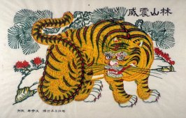 Courage Penetrated Mountain and Forest (Tiger)