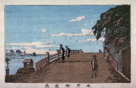 Mikura Bridge, Honjo