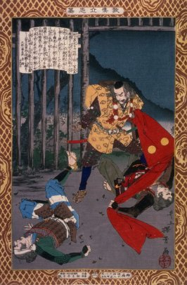 [No. 21: Murakami Hikoshiro seizing the brocade banner]