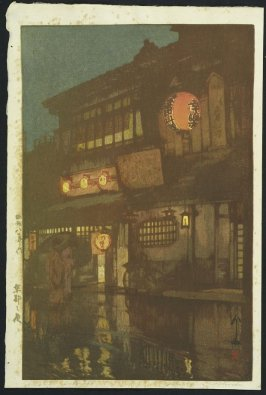 Rainy Night, Kyoto