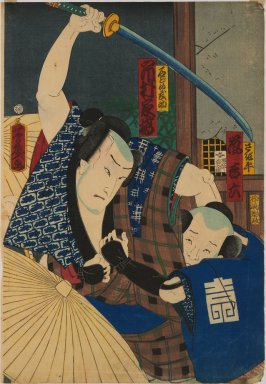Untitled (Samurai or Warrior Scene)