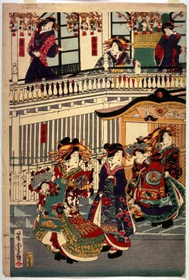 [Yoshiwara women and attendants starting on an outing]