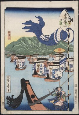 The Fleet of the Daimyo of Kusatsu
