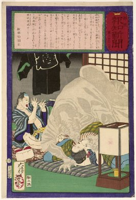 """Black Monster Attacking a Carpenter's Wife, from the series Yubin hochi shimbun, """"The Postal News"""", no 663"""