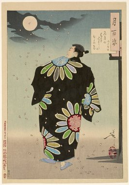 Untitled (Man in a Black Floral Kimono) from the series 100 Phases of the Moon
