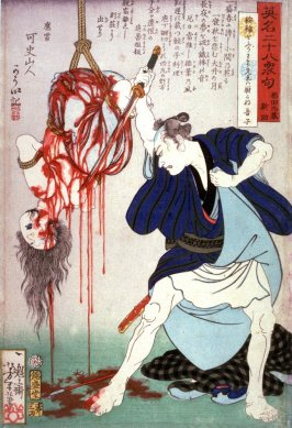 Inada Kyûzô Shinsuke murders the kitchenmaid suspended from a rope