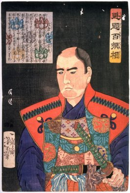 Katakura Kojuro Munesada from a series 100 Aspects of Battle (Kaidai hyaku senso)