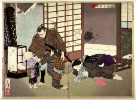 The Story of Sakura Sogo (Sakura Sogo no hanashi) from the series A New Selection of Eastern Brocades (Shinsen azuma nishikie)
