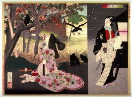 The Story of Komurasaki and the Mound of Intertwined Wings (Komurasaki hiyokuzuka no hanashi) from the series A New Selection of Eastern Brocades (Shinsen azums nishikie)