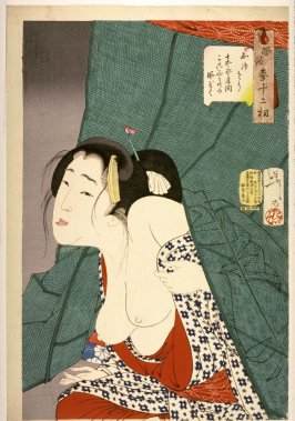 Kayuso kaei nenkan kakoimono no fuzoku. Looking Itchy: The Appearance of a Kept Woman of the Kaei Era from Thirty-two Aspects of Customs and Manners