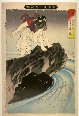 Oniwakamaru chichu ni rigyo o ukagau zu (oniwaka observing the great carp in the pond) from new forms of the 36 Ghost Stories