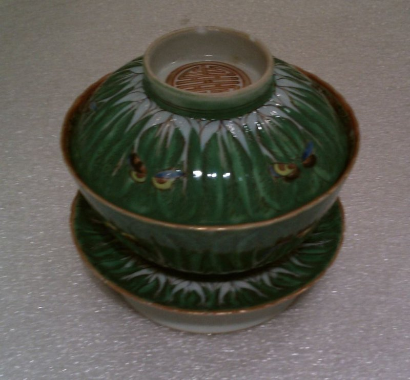 Rice Bowl with Lid and Foot