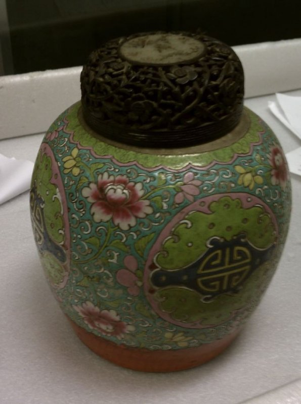 Ginger Jar with Rosewood and Jade Lid