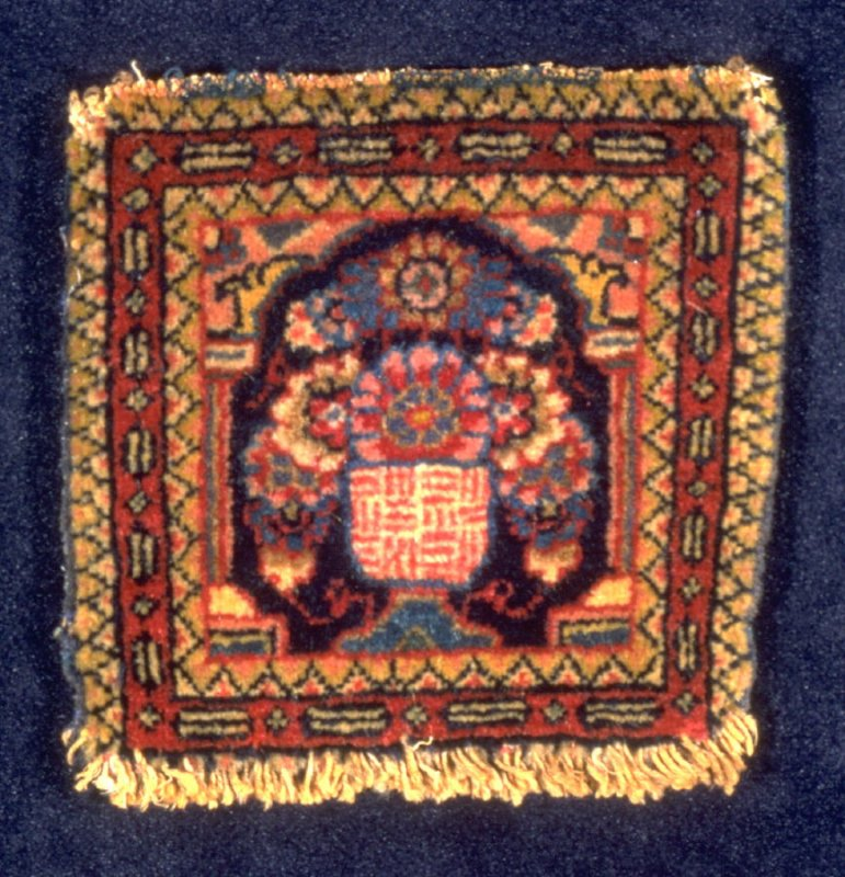 Sampler or face of a small bag