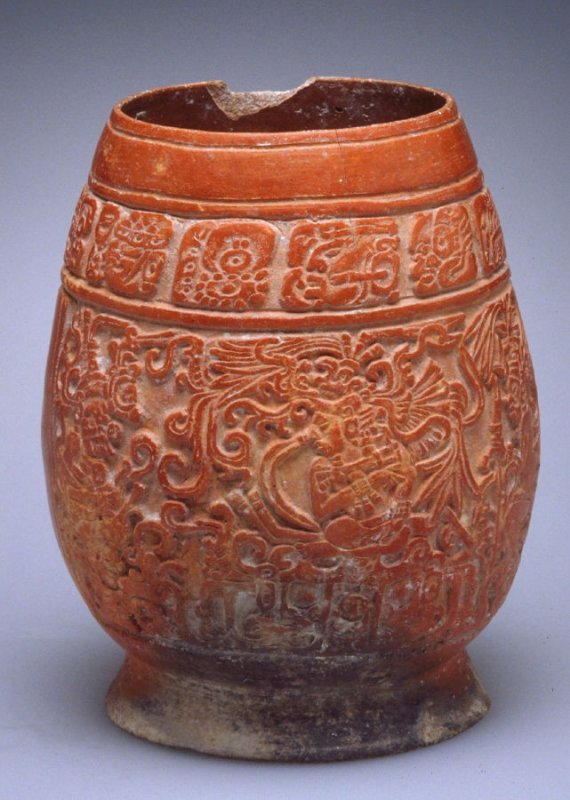 Carved pedestal vase