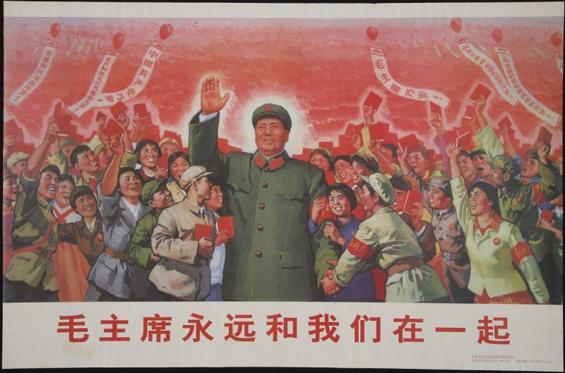Chairman Mao Will Be With Us Forever