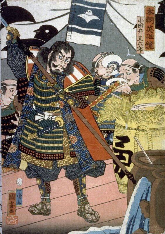 [Warrior  About to Stab a Barrel, Two Men Drinking