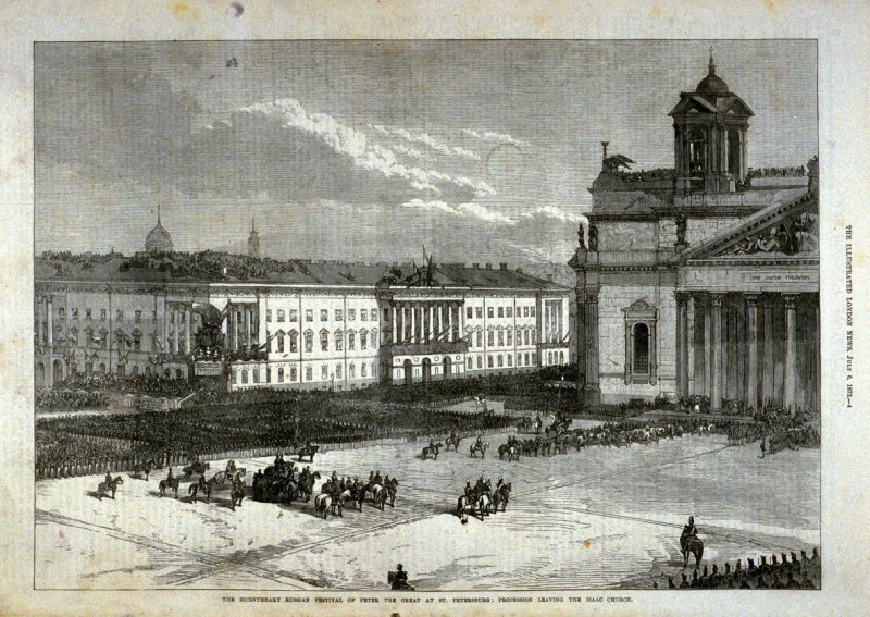 The Bicentenary Russian Festival of Peter the Great at St. Petersburg: Procession Leaving the Isaac Church - p.3 The Illustrated London News, 6 July 1872