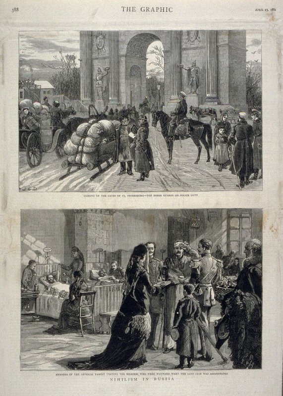 Closing the Gates of St. Petersburg -and- Members of the Imperial Family visiting the Soldiers, published in The Graphic 23 April 1881 (p. 388)