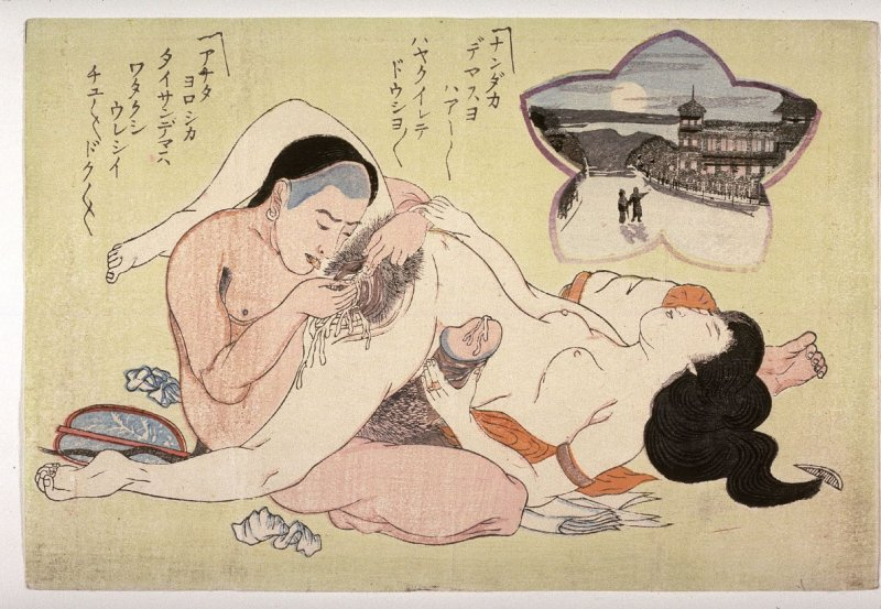 Shunga print with chinese man