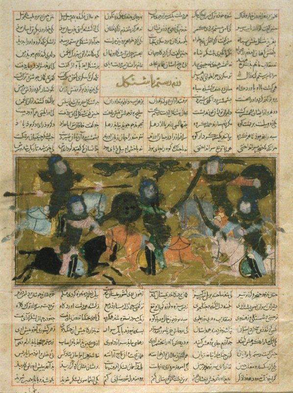 """Folio from """"Small Shah-Nameh"""" Fond d'oz"""