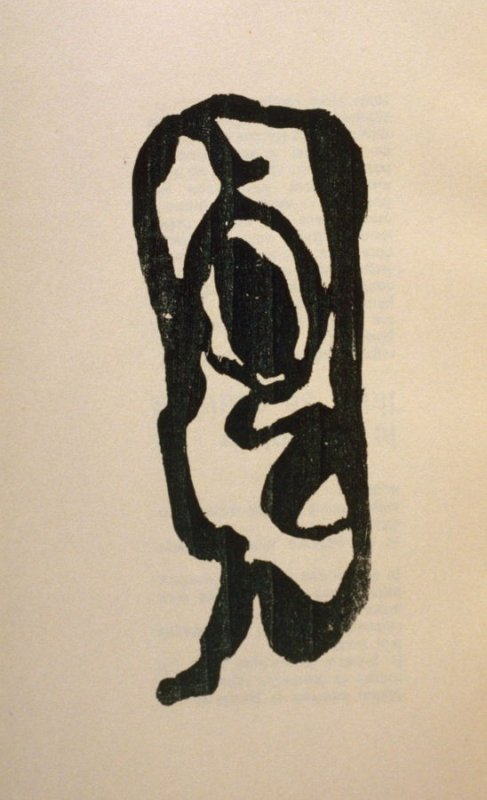 Untitled Abstract Illustration in the book Vingt-Cinq poemes by Tristan Tzara (Zurich: Collection Dada, 1918)