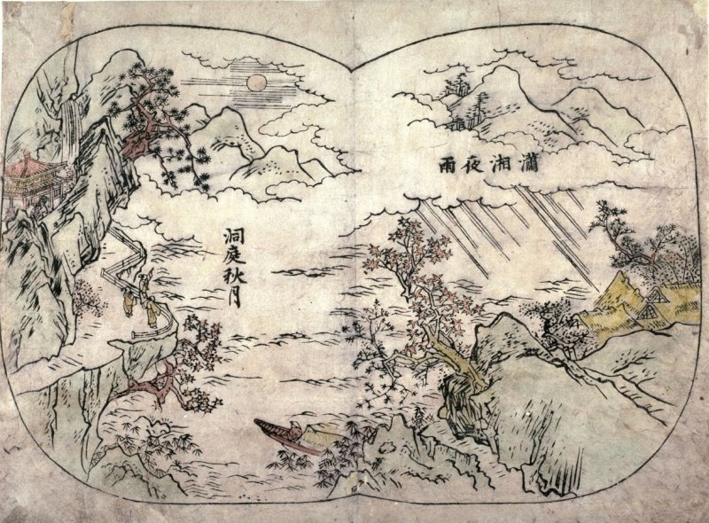 I. from Eight Famous Views of China and Japan