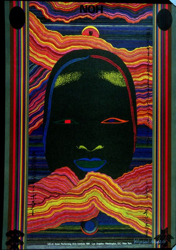 Noh/ UCLA Asian Performing Arts Institute 1981/ Los Angeles-Washington, D.C.- New York, eleventh of a series of twelve commemorative posters
