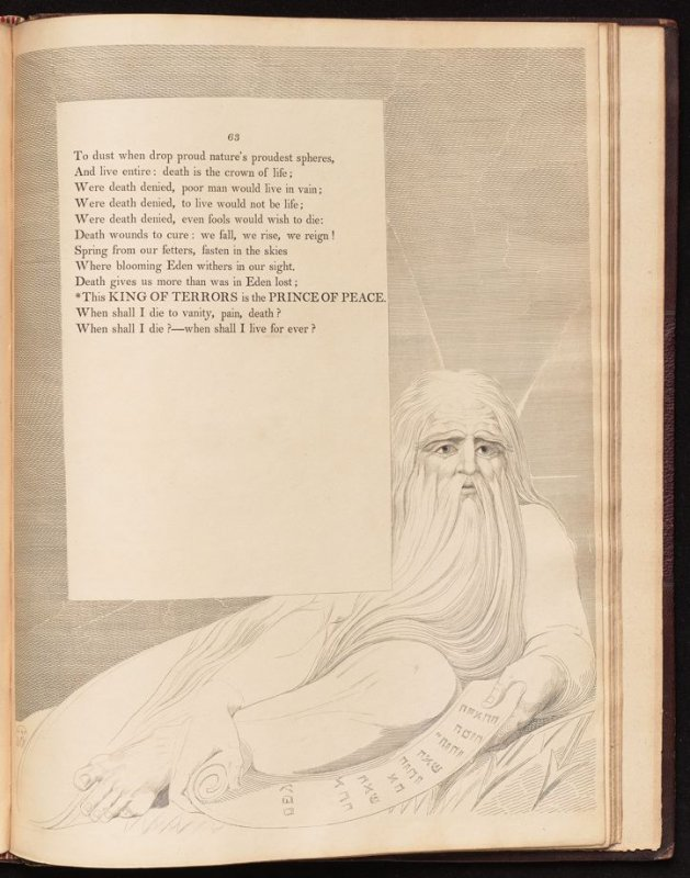 """[""""This KING OF TERRORS...""""] on page 63, thirtieth plate in the book The Complaint and the Consolation, or Night Thoughts by Edward Young (London: Richard Edwards, 1797)"""