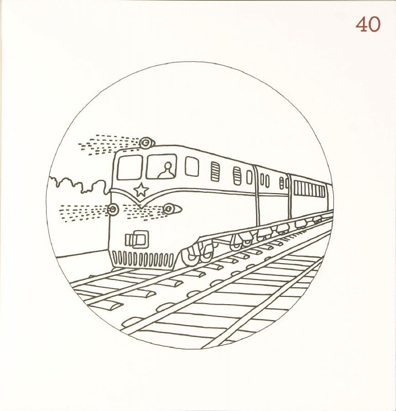 Untitled (Train), page 40 in Another Name / General Instruction