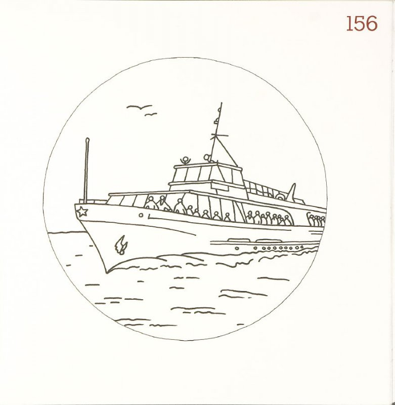 Untitled (Ship), page 156 in Another Name / General Instruction