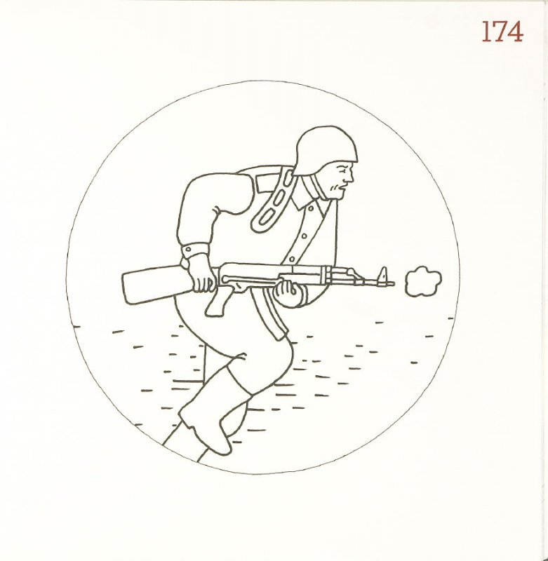 Untitled (Shooting), page 174 in Another Name / General Instruction