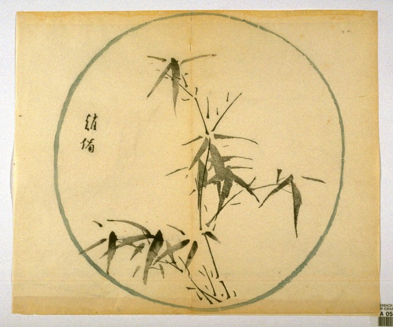 Bamboo, No.18 from the Volume on Round Fans - from: The Treatise on Calligraphy and Painting of the Ten Bamboo Studio